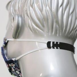 Attache masque à crochet